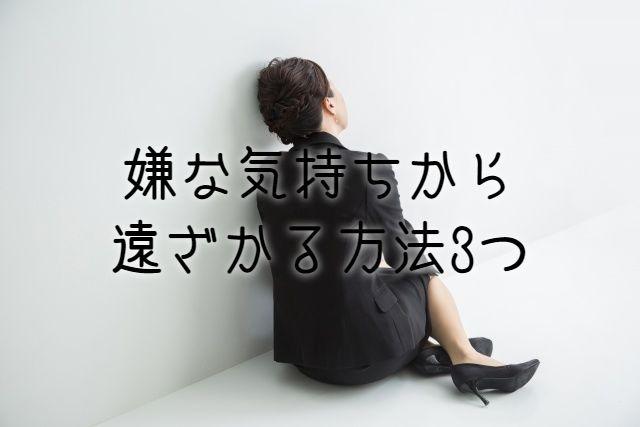 f:id:uenoyou111:20181226232244j:plain