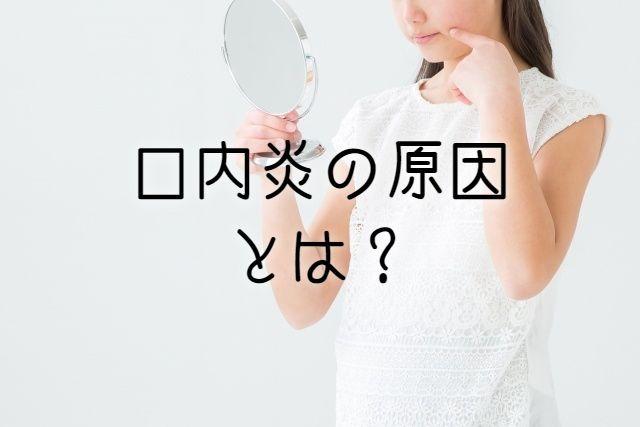 f:id:uenoyou111:20181228203845j:plain