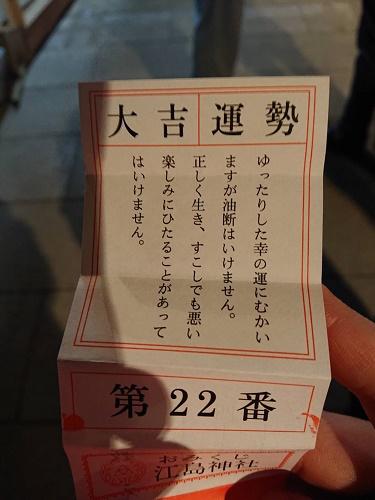 f:id:uenoyou111:20190101034108j:plain