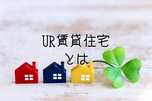 f:id:uenoyou111:20190104205041j:plain