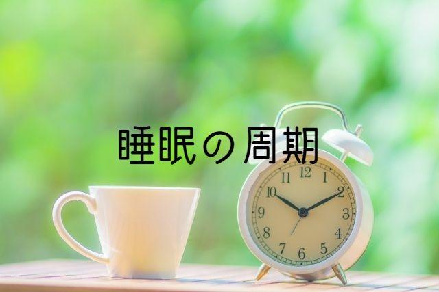 f:id:uenoyou111:20190113014610j:plain
