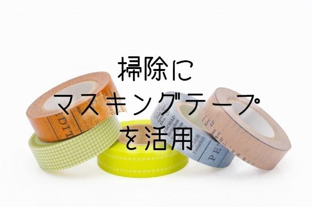 f:id:uenoyou111:20190128013155j:plain