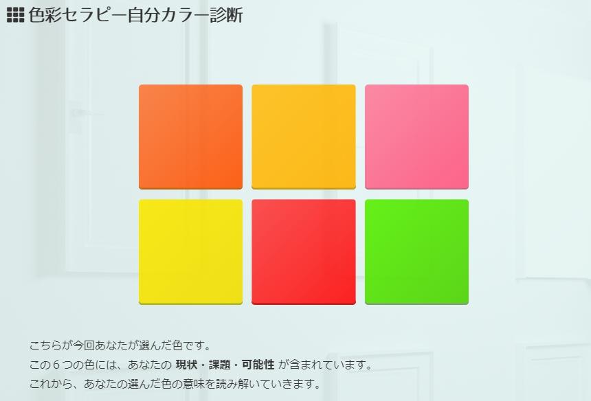 f:id:uenoyou111:20190129212155j:plain