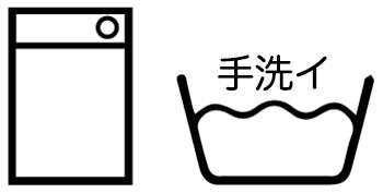 f:id:uenoyou111:20190131222445j:plain