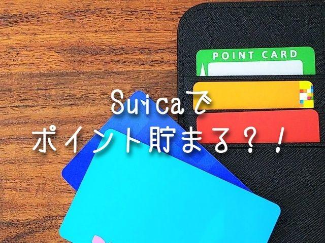 f:id:uenoyou111:20190131230514j:plain