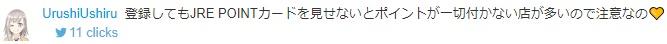 f:id:uenoyou111:20190131231239j:plain