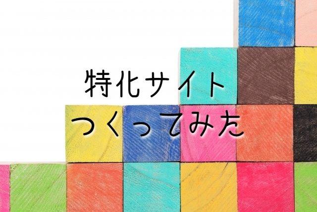 f:id:uenoyou111:20190203210851j:plain