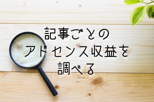f:id:uenoyou111:20190207231932j:plain