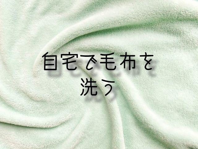 f:id:uenoyou111:20190217005706j:plain