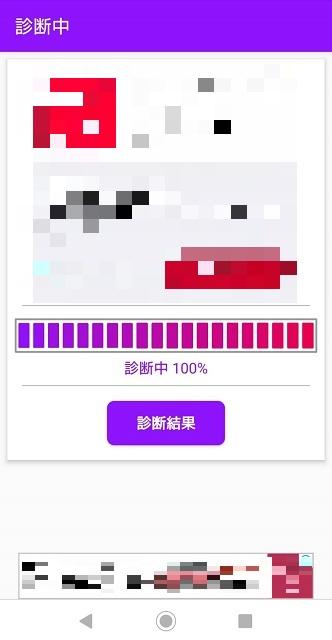 f:id:uenoyou111:20190219211331j:plain