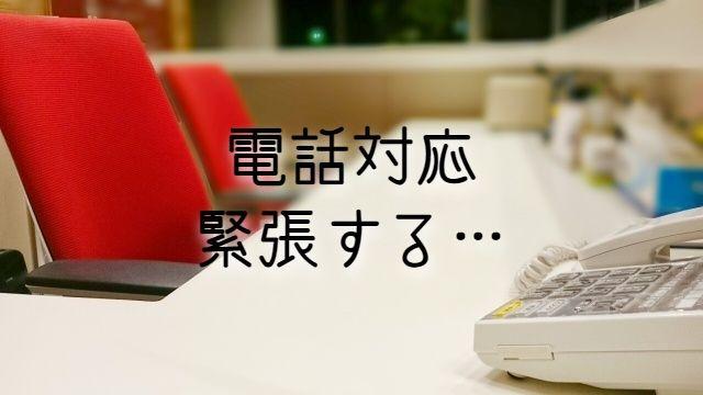 f:id:uenoyou111:20190223144147j:plain