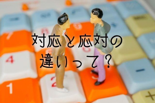 f:id:uenoyou111:20190223164053j:plain