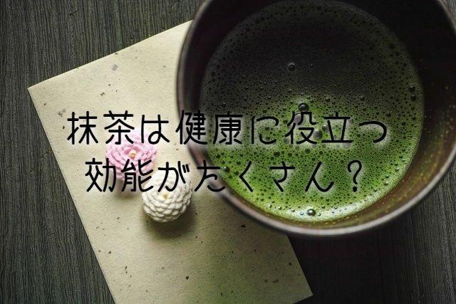 f:id:uenoyou111:20190224200532j:plain