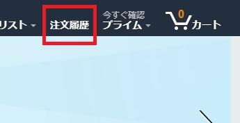 f:id:uenoyou111:20190224204602j:plain