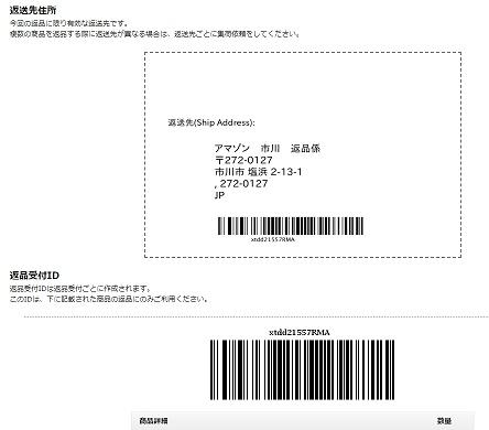 f:id:uenoyou111:20190224205842j:plain