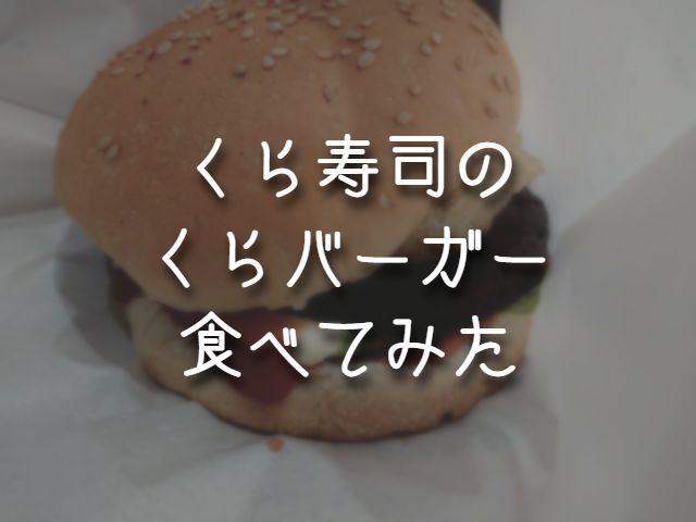 f:id:uenoyou111:20190302033504j:plain
