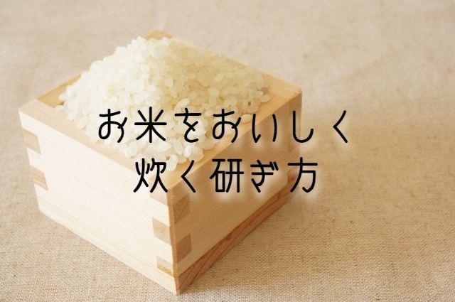 f:id:uenoyou111:20190307092949j:plain