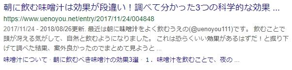 f:id:uenoyou111:20190309085856j:plain