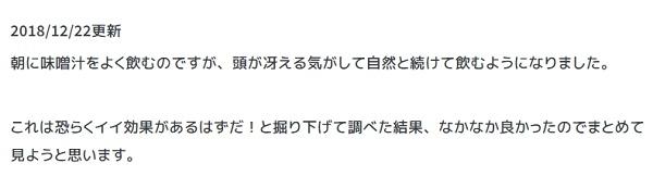f:id:uenoyou111:20190309091342j:plain