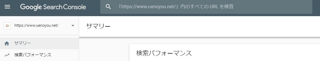 f:id:uenoyou111:20190309092735j:plain