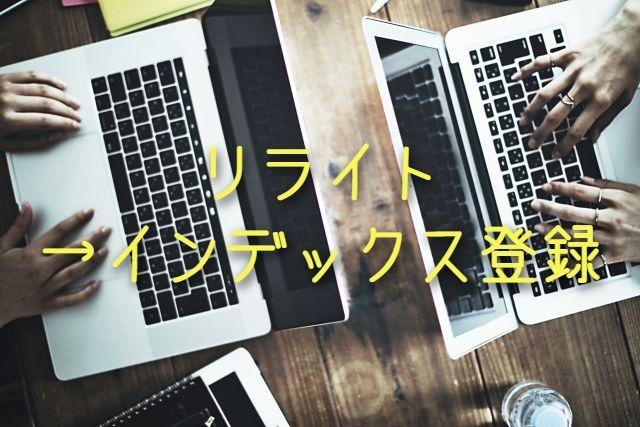 f:id:uenoyou111:20190309094717j:plain