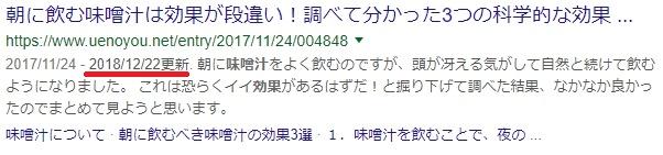 f:id:uenoyou111:20190309100242j:plain