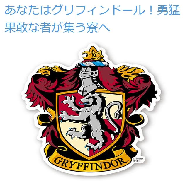 f:id:uenoyou111:20190309134845j:plain