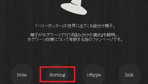 f:id:uenoyou111:20190309135332j:plain