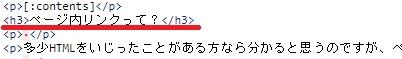 f:id:uenoyou111:20190311114851j:plain