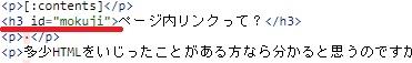 f:id:uenoyou111:20190311115228j:plain