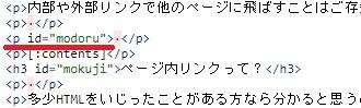 f:id:uenoyou111:20190311121718j:plain