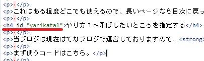 f:id:uenoyou111:20190311141316j:plain