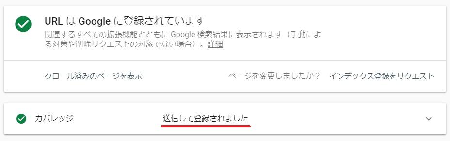 f:id:uenoyou111:20190314150930j:plain