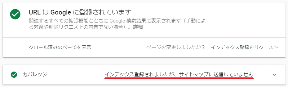 f:id:uenoyou111:20190314151112j:plain