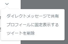 f:id:uenoyou111:20190720001613j:plain