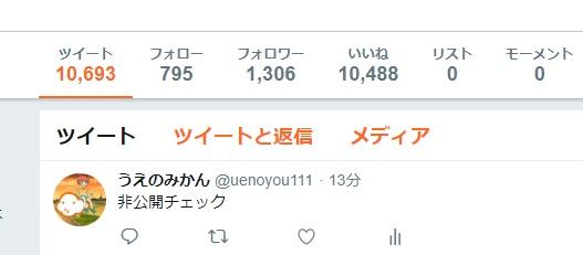 f:id:uenoyou111:20190720003113j:plain