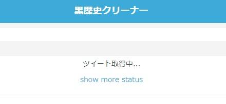 f:id:uenoyou111:20190720011852j:plain