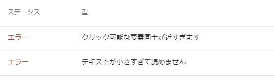 f:id:uenoyou111:20190813023138j:plain