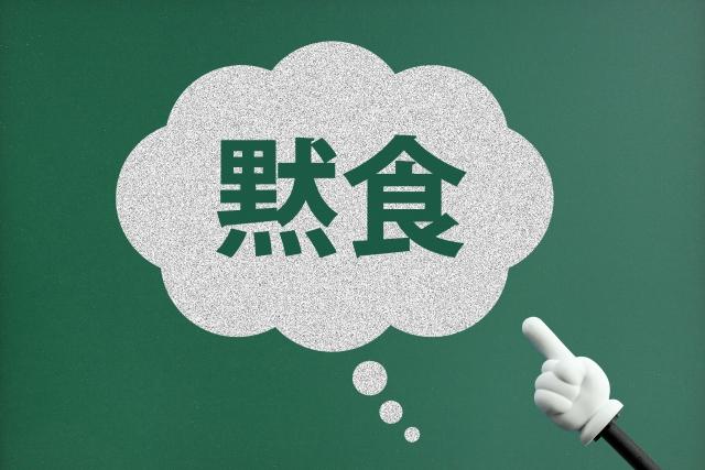 f:id:uenoyou111:20210604065809j:plain