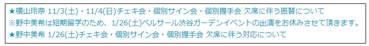 f:id:uepon-2121:20190204200958p:plain