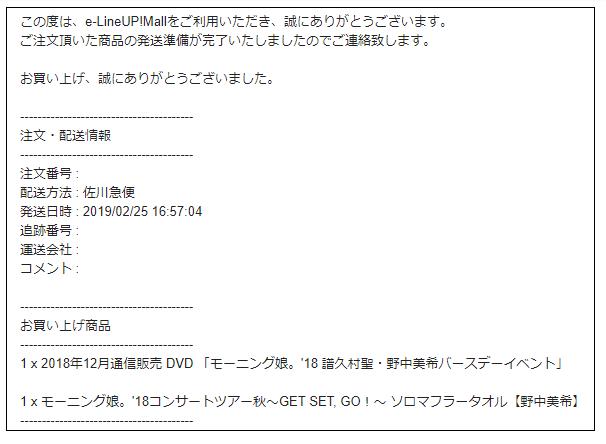 f:id:uepon-2121:20190226193840p:plain