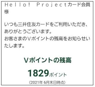 f:id:uepon-2121:20210705210314p:plain
