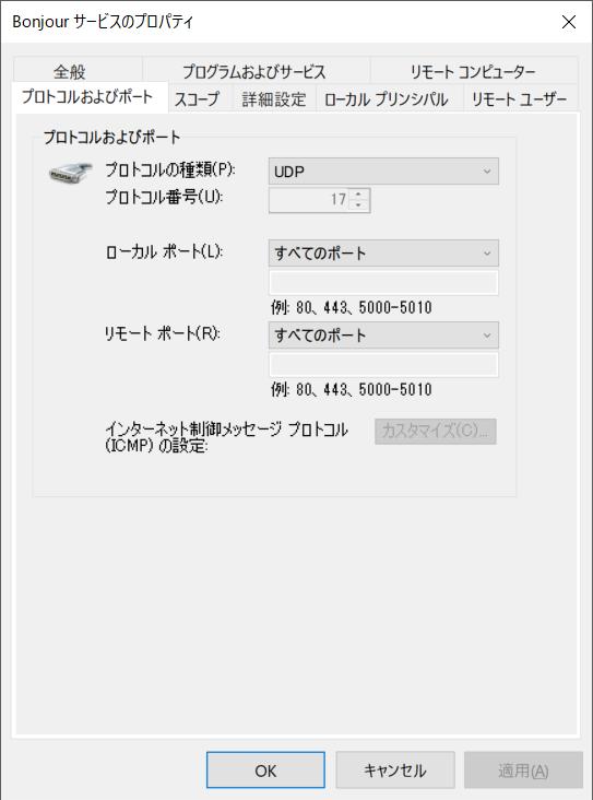 f:id:ueponx:20170820152314p:plain