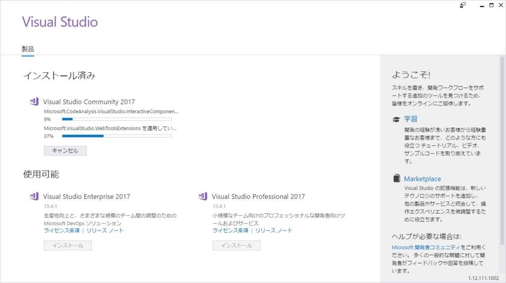 f:id:ueponx:20171020171737j:plain