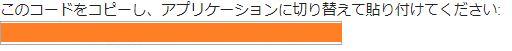 f:id:ueponx:20180321163225p:plain