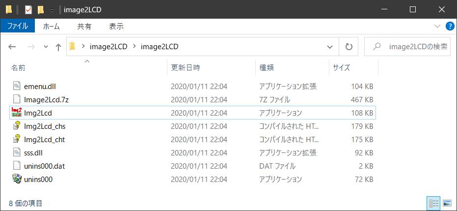 f:id:ueponx:20200112221021p:plain