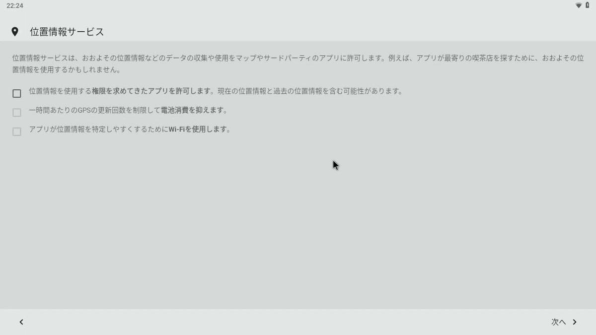 f:id:ueponx:20200519002202p:plain