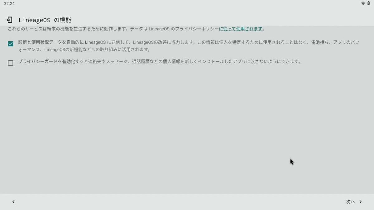 f:id:ueponx:20200519002205p:plain