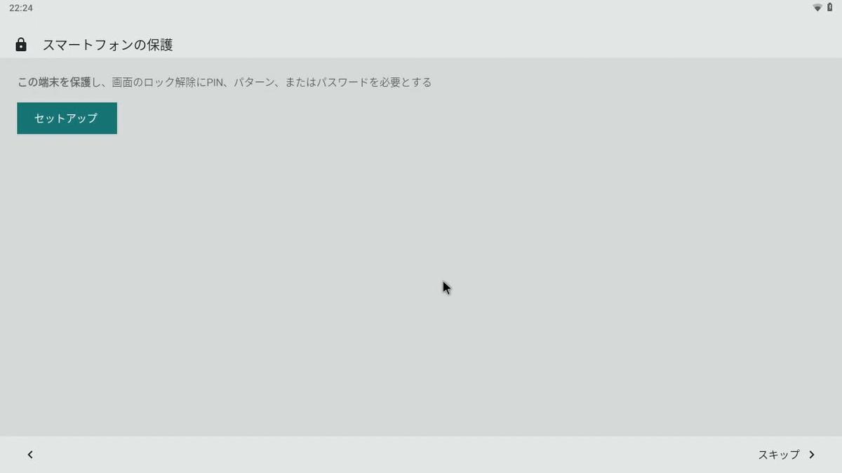 f:id:ueponx:20200519002209p:plain