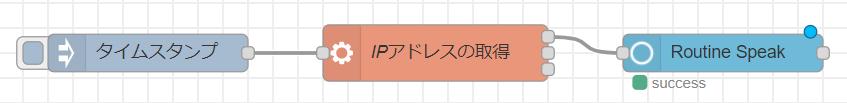 f:id:ueponx:20200728011802p:plain